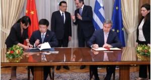 Greece, China Pen Multi-Billion Shipbuilding Trade Deals