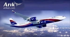 Aircraft Maintenance: Arik Air Reduces Number Of Flights