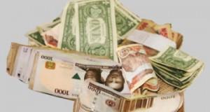Central Bank's Intervention at Interbank Bolsters Naira