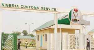 HOW CUSTOMS COMPT. OFFERED BUHARI N20M FOR CGC