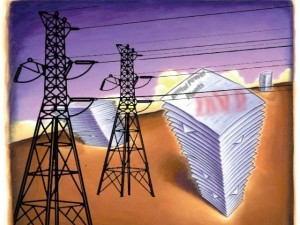 Power: NERC Issues 126 Licences For 36,040MW