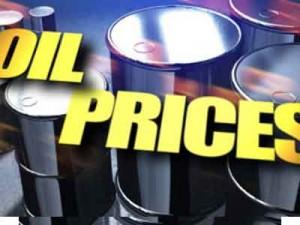 Oil market makes fresh gains