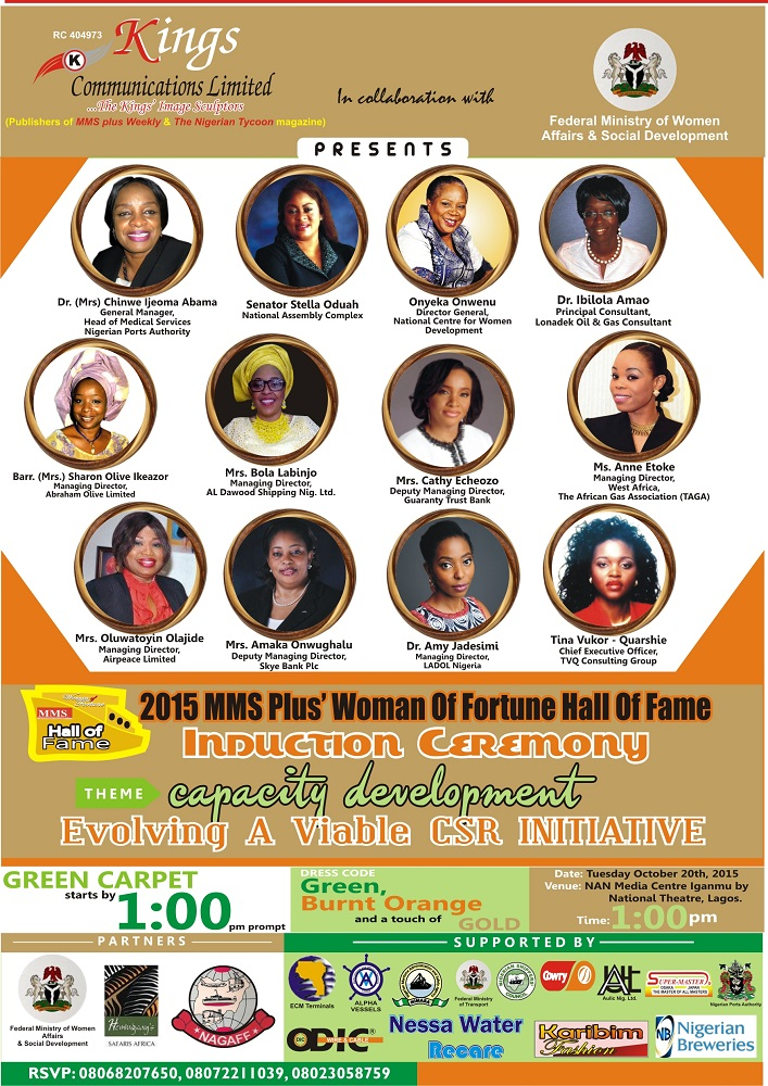 CLASS OF WOMEN OF FORTUNE HALL OF FAME1