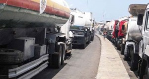 Petrol marketers to gain N8.3bn on depot price reduction
