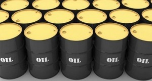 US Oil Settles At 0.62 % Higher at $48.52