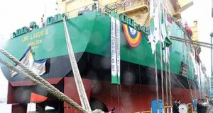 Ghana Wants More Gas Supply From Nigeria