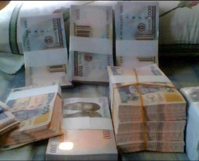 12 Nigerian banks lend customers N690bn in three months