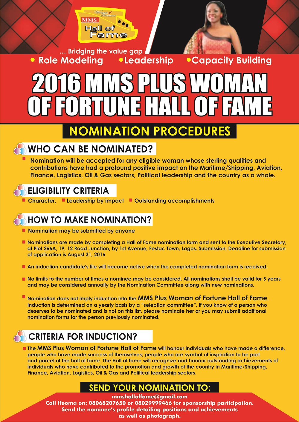 MMS Hall of fame Advert