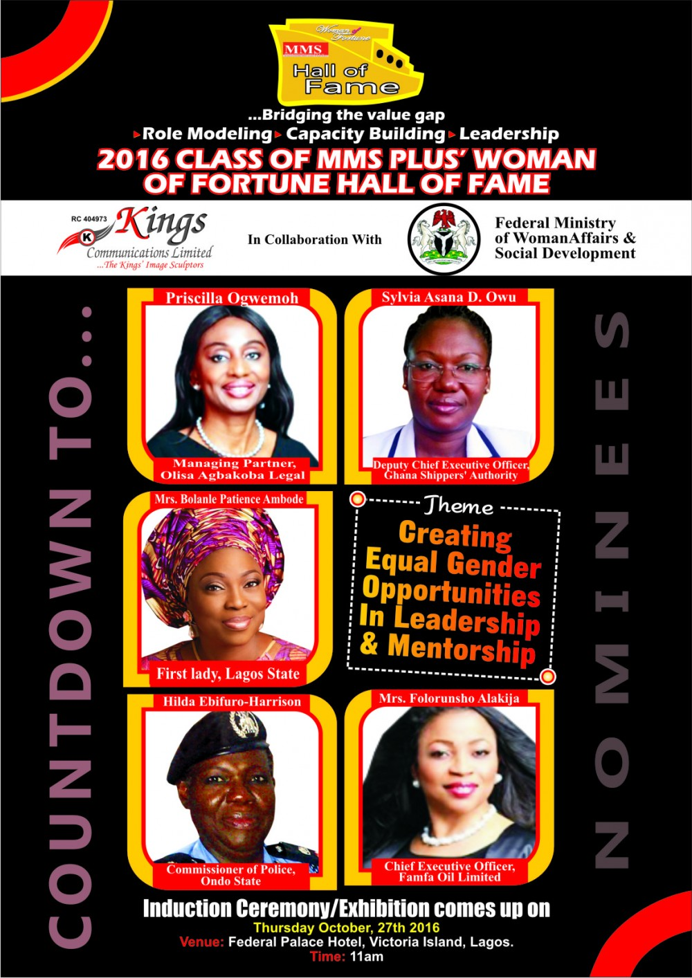 2016 Woman of fortune hall of fame nominees