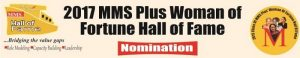 2017 MM Plus woman of fortune hall of fame nomination form
