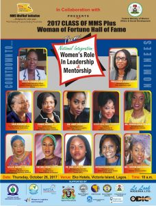 2017 mm plus woman of fortune inductee