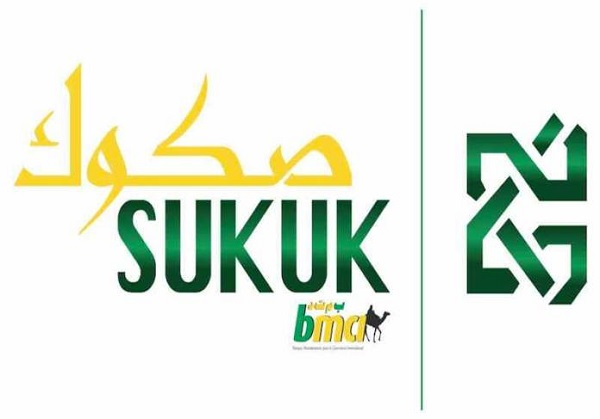 FG's N100bn Debut Sukuk Offer Oversubscribed by 6%