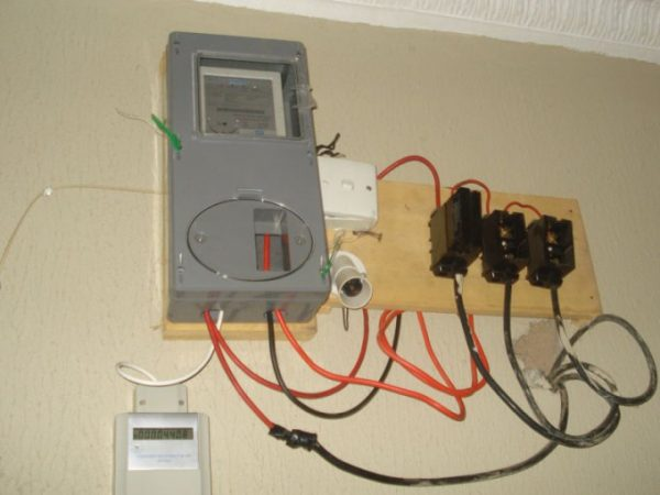 6 million households await meters as DisCos braces for new electricity tariff
