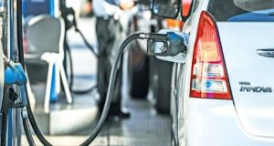 Harmonised PIGB to Impose 5% Fuel Levy on Consumers