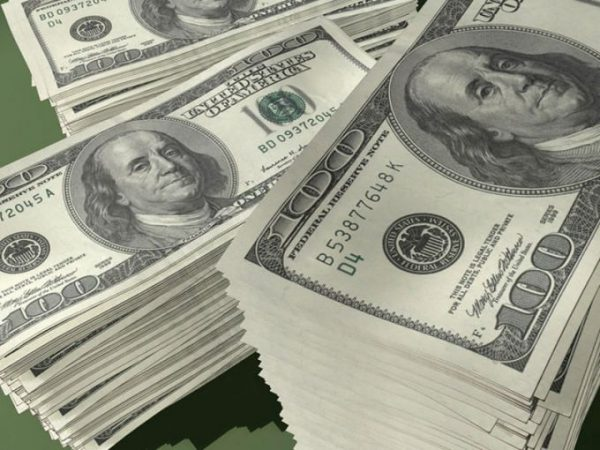 Foreign reserves drop by $673.13m in two months