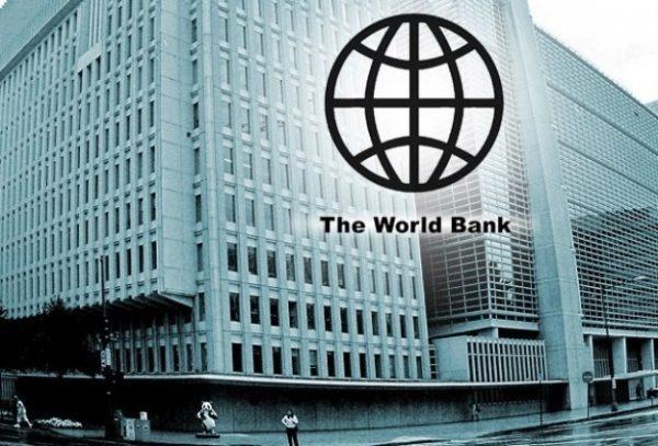 W'Bank Highlights Logistics Gaps in Global Trade