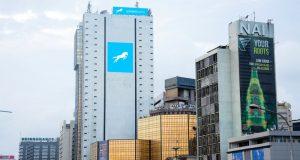 Union Bank announces decline in NPL ratio to 8.1%