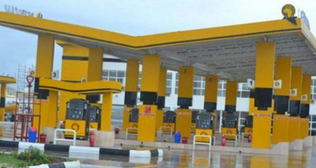 DPR reiterates zero tolerance to infractions, lifts Petrocam's sanctions