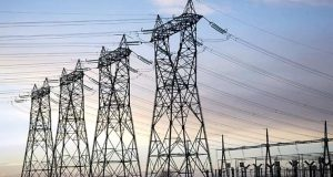 FG stakes N600b in power sector as intervention hits N1.5tr