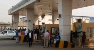 FAAN terminates firm's contract on Lagos airport tollgate
