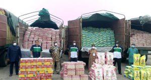 Covid-19: Flour Mills Donates Food Products, Medical Equipments