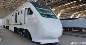 BULLS: NRC Ultra-Modern Trains