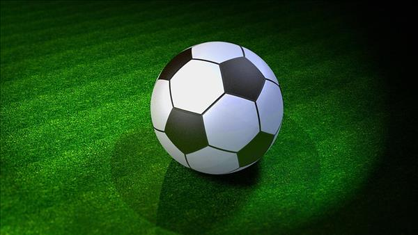 Another Nigerian coach banned for two years over match fixing